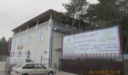 Воронеж  Московский проспект 171б Развлекательный комплекс Принц