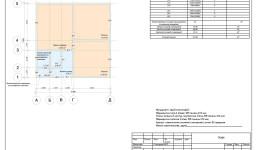 Белгородская область, г. Строитель.  Дом по проекту Бонн, 81 м.кв. 2015г